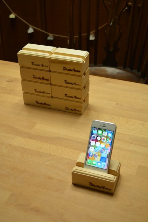 smartphonebase