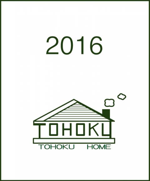 2016logo+